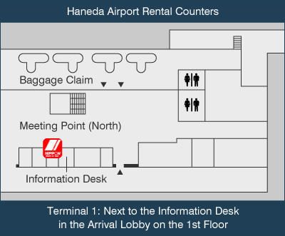 Haneda Airport Office Name Haneda Airport Nippon Rent A Car