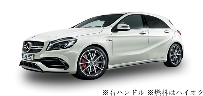 Mercedes-AMG A 45 4MATIC O-Nクラス