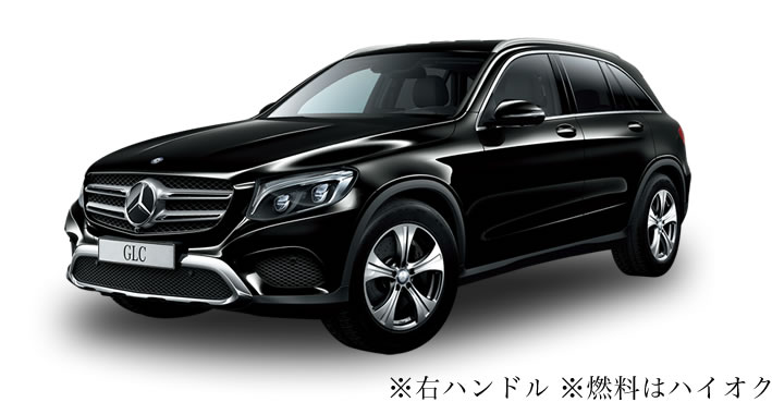 Mercedes-Benz GLC 250 4MATIC O-Mクラス