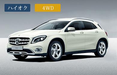 Mercedes benz gla 250 x h for Mercedes benz service a checklist