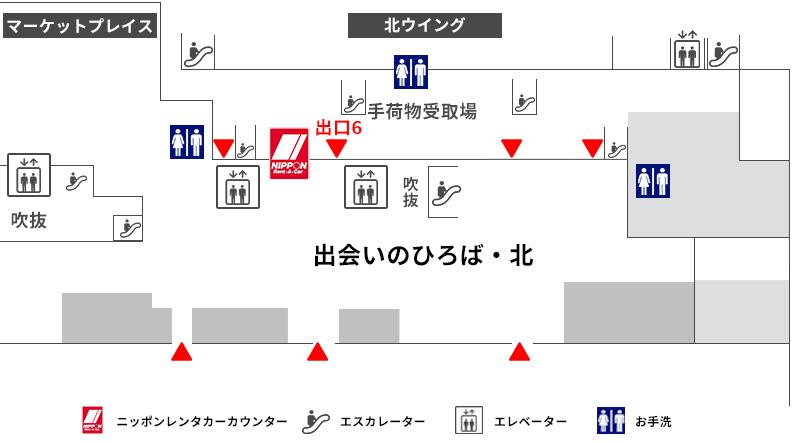 迎え 国際線 羽田 空港 到着